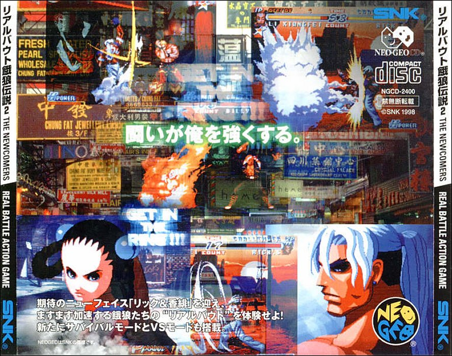 Media File 5 for Real Bout Fatal Fury (1996)(SNK)(Jp-US)[!][Real Bout